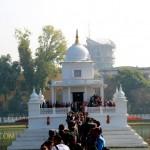 bhaitika-ranipokhari
