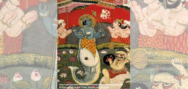 Matsya avatar, fish avatar